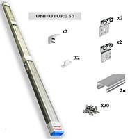 """НАБОР в ТУБУСЕ """" UNIFUTURE 50kg """"  L-2000mm (K259-04)"""