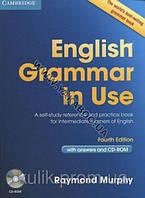 English Grammar In Use with Answers (+онлайн код ) Raymond Murphy