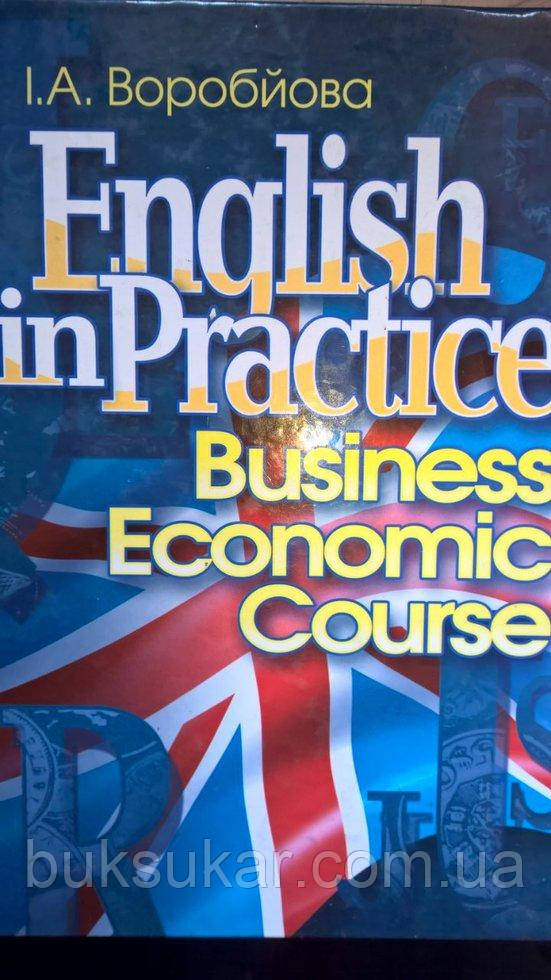 English in Practice. Business Economic Course