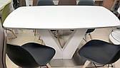 Стіл обідній CaliforniaT7242  Evrodim, білий