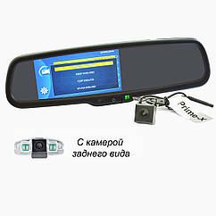 Зеркало с видеорегистратором Prime-X 050DW Full HD (на штатном креплении и камерой)