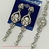 Комплект сережки-гвоздики під золото з червоними каменями і браслет, висота 7,5 див., фото 3