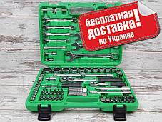 Набор инструментов Toptul GCAI8201 (82 предмета)