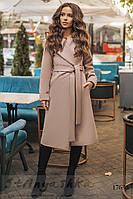 Женское кашемировое пальто на запах беж, фото 1