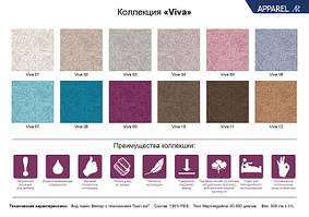 Ткань обивочная VM