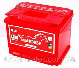 Акумулятор автомобільний RED HORSE PREMIUM 60 (L+)