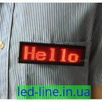 LED бейдж красный светодиодный для сотрудников многоразовая смена информации