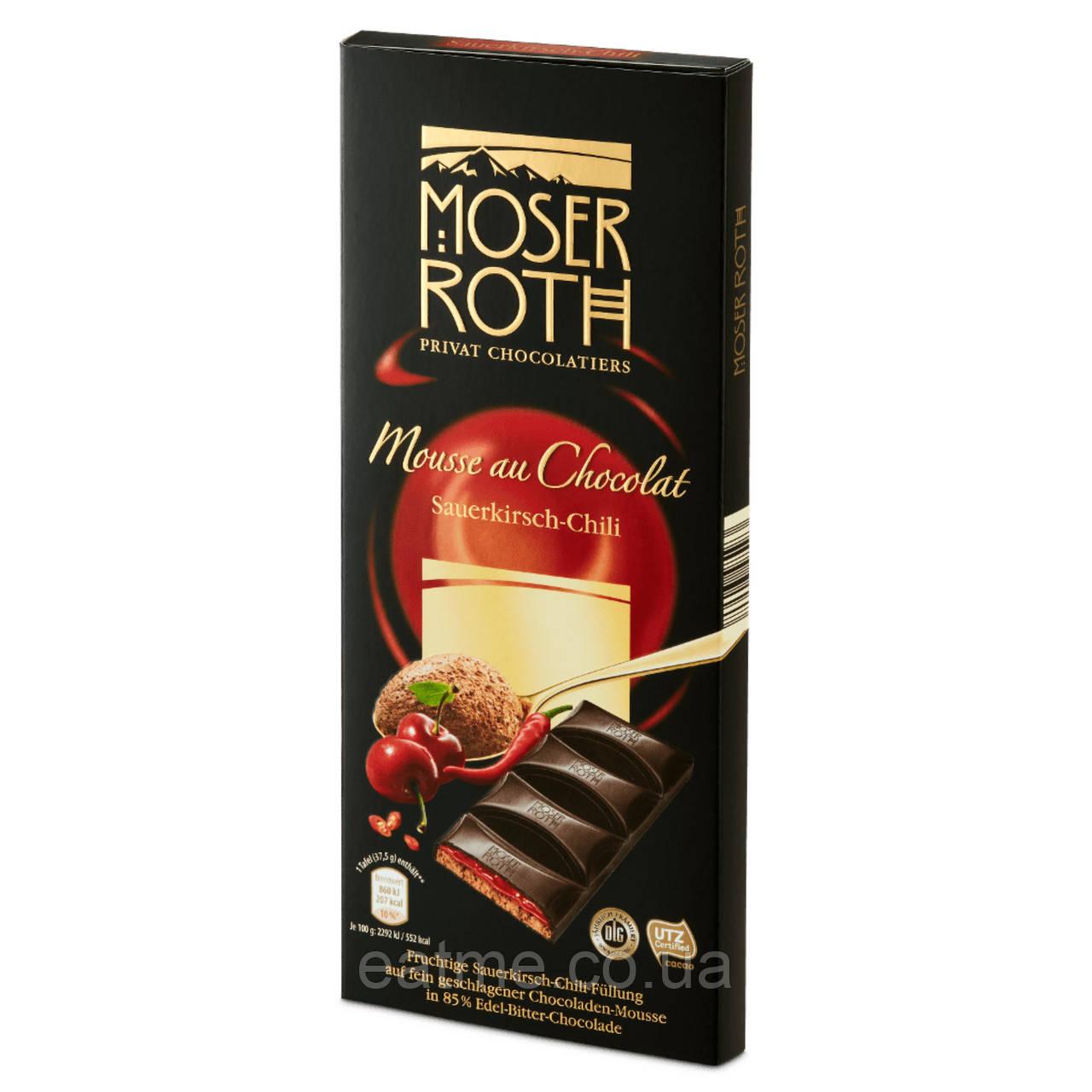 Немецкий шоколад Moser Roth с шоколадным муссом и фруктовой прослойкой из вишни и перца Чили