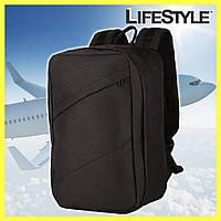 Рюкзак для ручной клади Wascobags