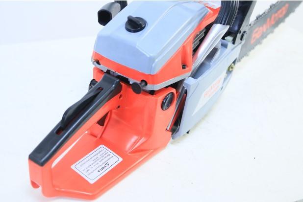 масляный бак бензопила БелМотор БП 5201