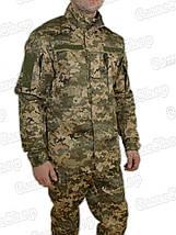 """Костюм камуфляжный армейский """"Пиксель ВСУ"""", фото 3"""