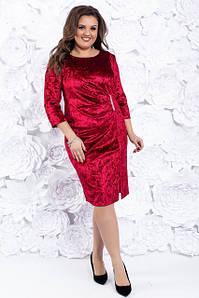 Платья больших размеров ( батал ) 48-56 р
