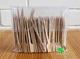 Шпажка бамбуковая весло 9 см, 100 шт, фото 2