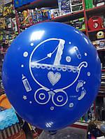 Воздушный шар рождение ребенка для мальчика с рисунком коляска
