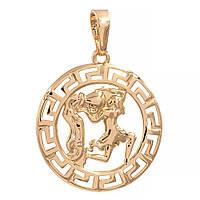 Подвеска Знак зодиака Водолей 2,5 см лимонная позолота (Медицинское золото)