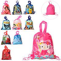 Сумка рюкзак для обуви MK 0850 расцветки, фото 1