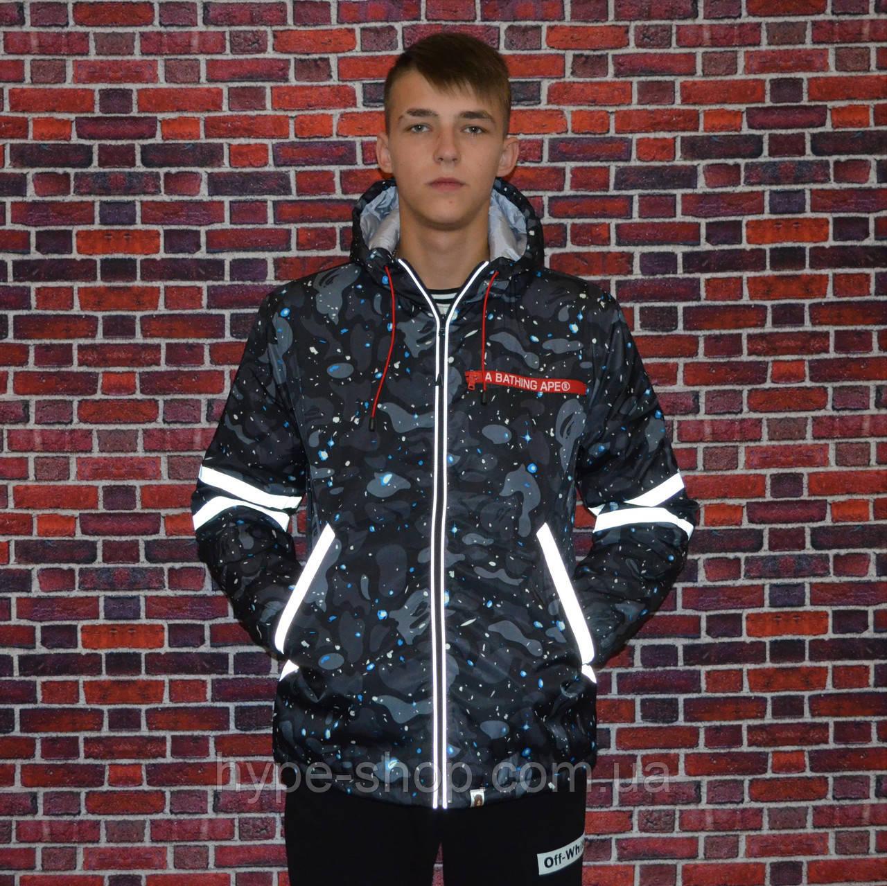 Чоловіча зимова куртка в стилі Bape Shark | Рефлективні вставки!