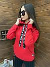 Женский утепленный флисом спортивный костюм с худи 52so818, фото 2