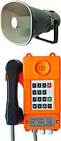 Общепромышленный телефонный аппарат с номеронабирателем и громкоговорящей связью ТАШ-21ПА