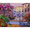 Картина по номерам Чарующая Венеция, 40х50см