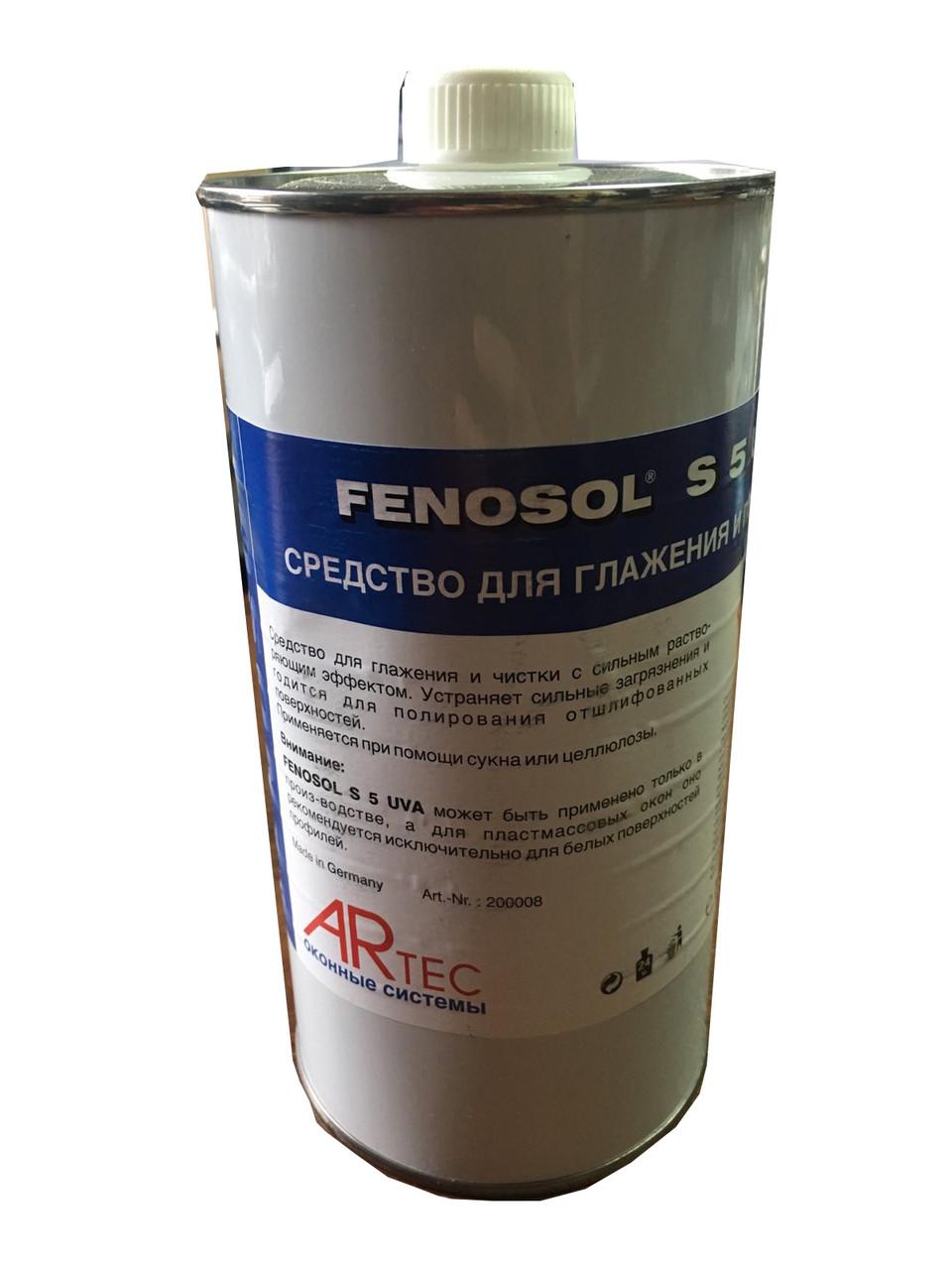 Очиститель профиля металлопластиковых ПВХ окон Феносол 5 для глубоких царапин и потертостей