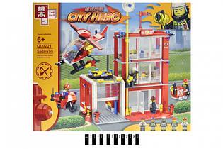 """Конструктор Brick QL0221 """"Місто рятувальників"""", 558 дет, пожежна серія"""