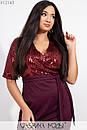Платье - футляр большого размера с верхом из пайетки на запах 1ba409, фото 3