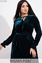 Велюровое платье миди в больших размерах с оборкой и вырезом - каплей 1ba410, фото 3