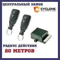 Комплект центрального замка для авто CYCLON RD-29 (без приводов)