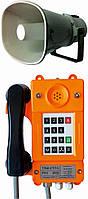 Общепромышленный телефонный аппарат с номеронабирателем и световой индикацией вызова ТАШ-21П-С