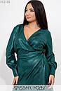 Мерцающее платье в больших размерах с напылением и верхом на запах 1ba416, фото 3