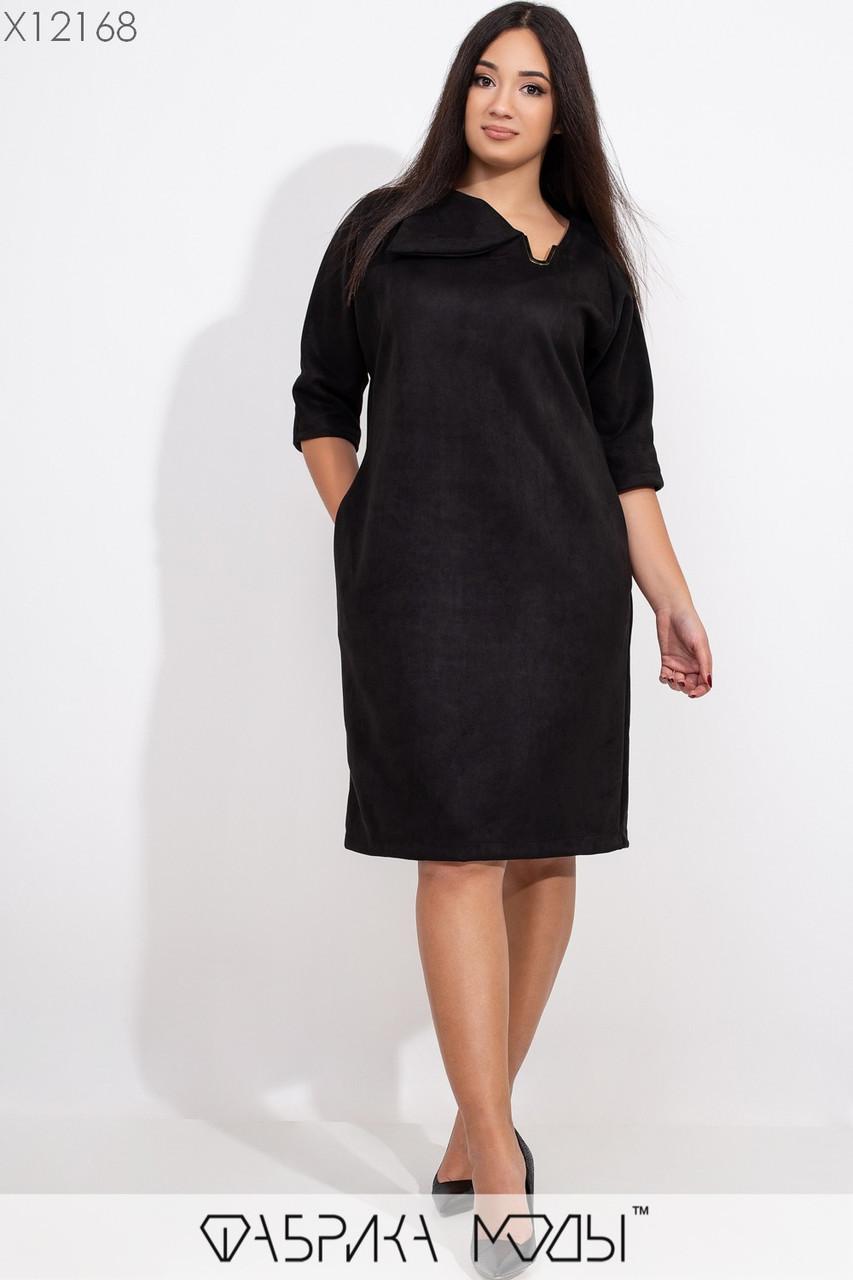 Прямое замшевое платье в больших размерах с фигурным вырезом горловины 1ba418
