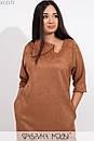 Прямое замшевое платье в больших размерах с фигурным вырезом горловины 1ba418, фото 4