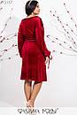Велюровое платье в больших размерах длиной миди с верхом на запах 1ba419, фото 4