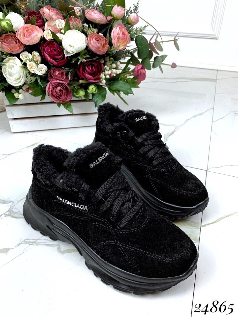Зимние замшевые кроссовки Balenciaga аналог