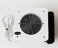 Врезная вытяжка для маникюра Air Max MV150
