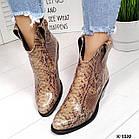 Женские зимние ботинки казаки бежевого цвета, натуральная кожа (под заказ 7-16 дней), фото 2