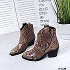 Женские зимние ботинки казаки бежевого цвета, натуральная кожа (под заказ 7-16 дней), фото 3