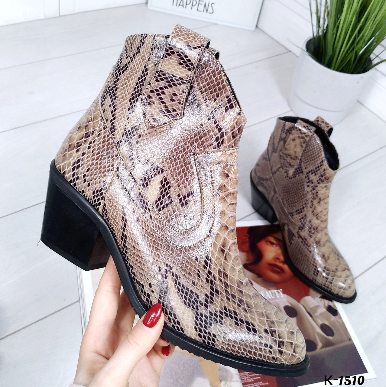 Женские зимние ботинки казаки бежевого цвета, натуральная кожа (под заказ 7-16 дней)