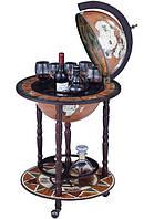 Глобус бар 33001N-M напольный на 3х ножках 330мм