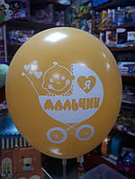 Воздушный шар рождение ребенка для мальчика с рисунком коляска надпись я мальчик