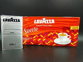 """Кофе """"Lavazza"""" Suerte 250г"""