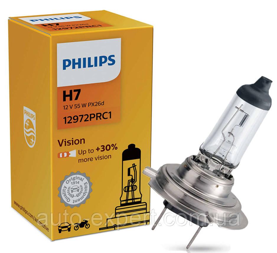 """Автомобильная галогенная лампа """"PHILIPS"""" (H7)(Vision)(+30%)"""