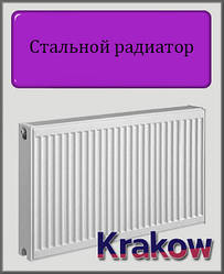 Стальной радиатор Krakow 500х600 22 тип