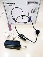 Микрофон беспроводной наголовный SHUPERD M5HD, фото 1