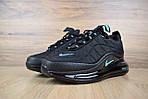 Мужские зимние кроссовки Nike Air MAX 720-818 (черно-бирюзовые), фото 8