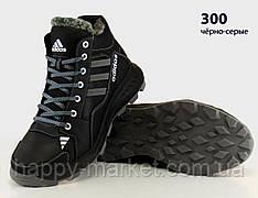 Шкіряні чоловічі зимові кросівки чорні черевики Adidas, шкіряні чоловічі чоботи, спортивні черевики