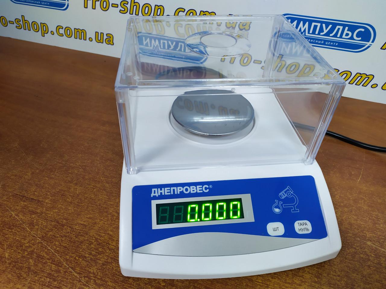 Весы лабораторные Днепровес ФЕН-С (0,001 г)