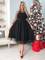 """Нарядное комбинированное миди-платье """"Kaila"""" с расклешенной юбкой (большие размеры)"""