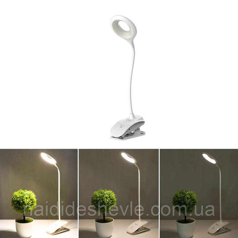 Гнучка настільна лампа